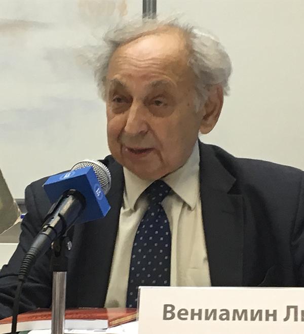 Лившиц Вениамин Наумович